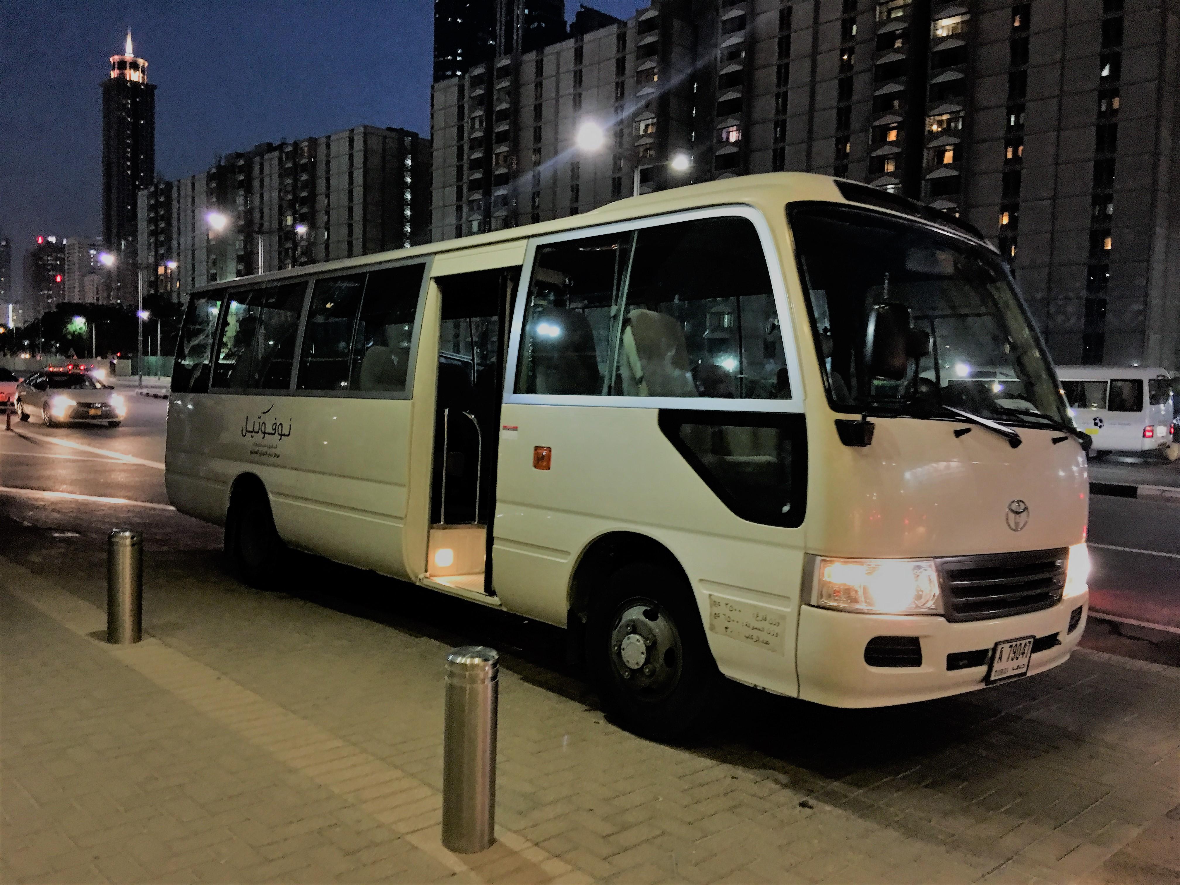 Ibis World Trade Center Shuttle Bus