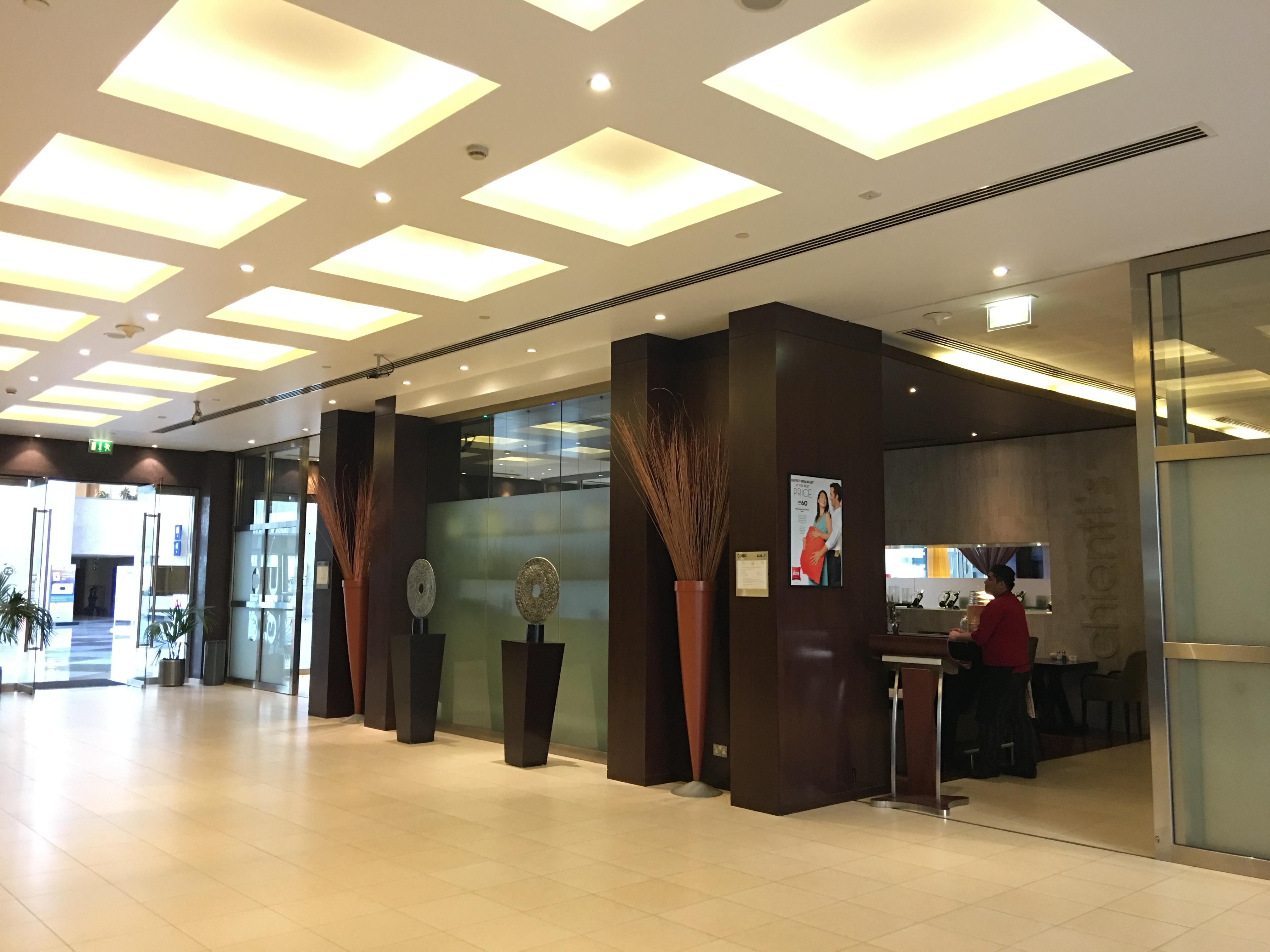 Ibis World Trade Center Lobby